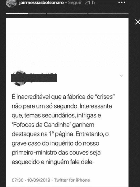 Tuíte compartilhado por Bolsonaro criticando Maia - Reprodução/Instagram
