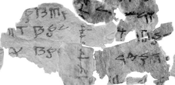Fragmentos continham códigos - e alguns tinham tamanho inferior a um centímetro quadrado - Universidade de Haifa