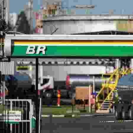 O fator de utilização está em 77%; as refinarias da estatal chegaram a operar com 50% - DIEGO VARA