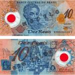 1ª família: nota de R$ 10 comemorativa - Reprodução/Banco Central