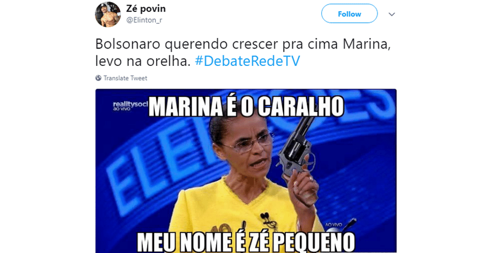 Meme Marina Silva debate RedeTV!