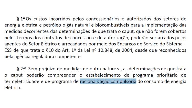 Primeira versão da medida provisória do governo com ações de combate à crise do setor elétrico trazia o estranho termo 'racionalização compulsória', depois retirado em versão posterior do documento - Reprodução - Reprodução