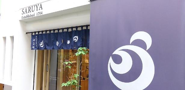 Entrada da Saruya, em Tóquio: fabrica e vende palitos desde 1708