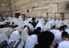 Opinião: Israel não pode permitir que radicais ditem as regras dos milhões de judeus no mundo - Menahem Kahana/AFP