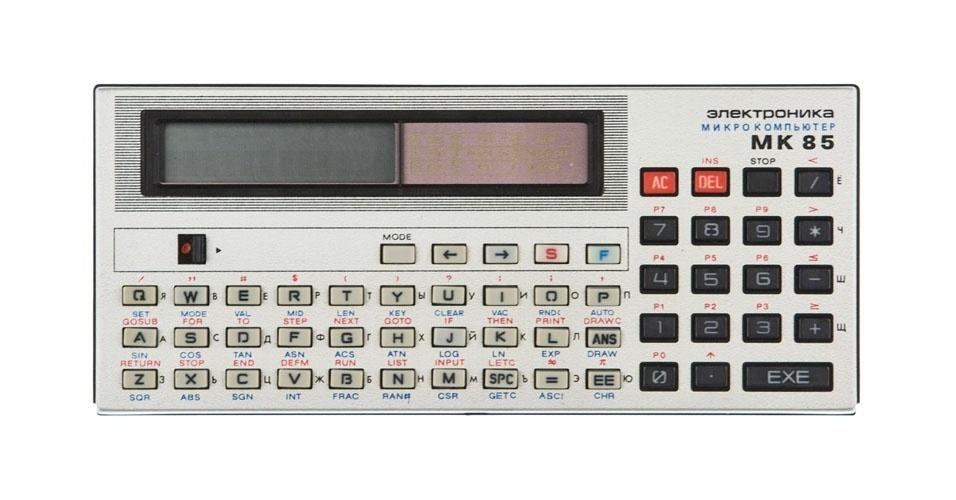 Calculadora Electronika MK-85 (1986). Esse é um dos objetos extintos que integram a enciclopédia virtual criada pela startup russa Thngs para eternizar tecnologias do passado