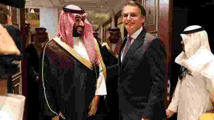 Bolsonaro é recebido pelo governador de Riad, príncipe Faisal bin Bandar Al Saud - José Dias/PR - José Dias/PR