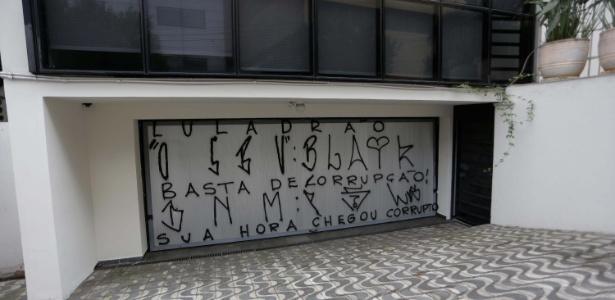Grafite cobrirá pichação no Instituto Lula - Newton Menezes/Futura Press/Estadão Conteúdo