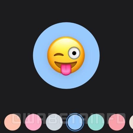 WhatsApp deve permitir alterações de cor de fundo e adicionar emojis - Wabetainfo