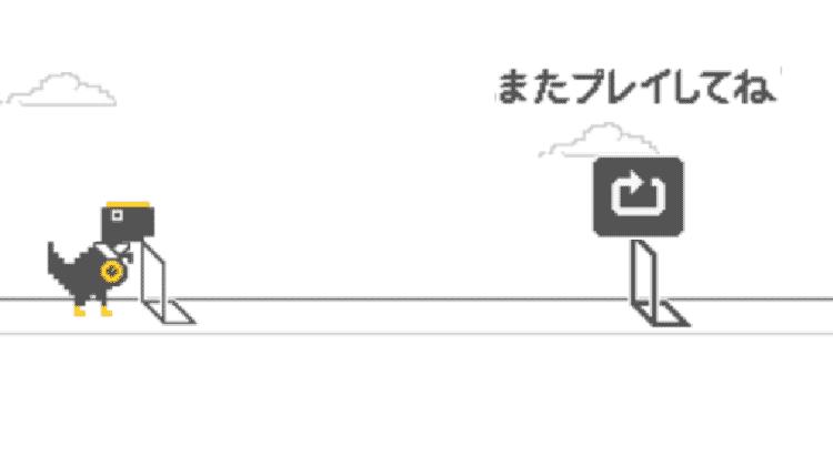 Dinossauro olímpico no Chrome - game over - Reprodução - Reprodução