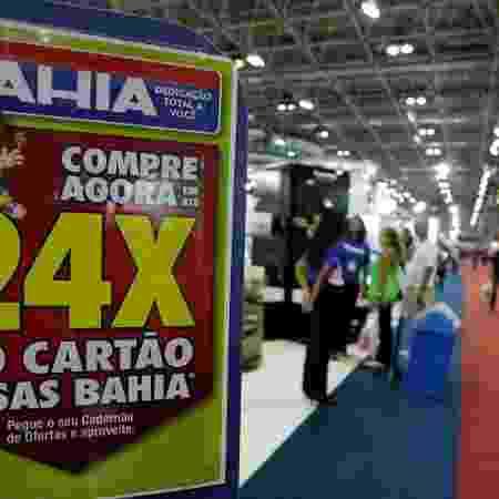Loja das Casas Bahia no Rio de Janeiro -