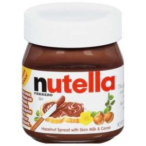 Pote de 350g de creme de avelã Nutella