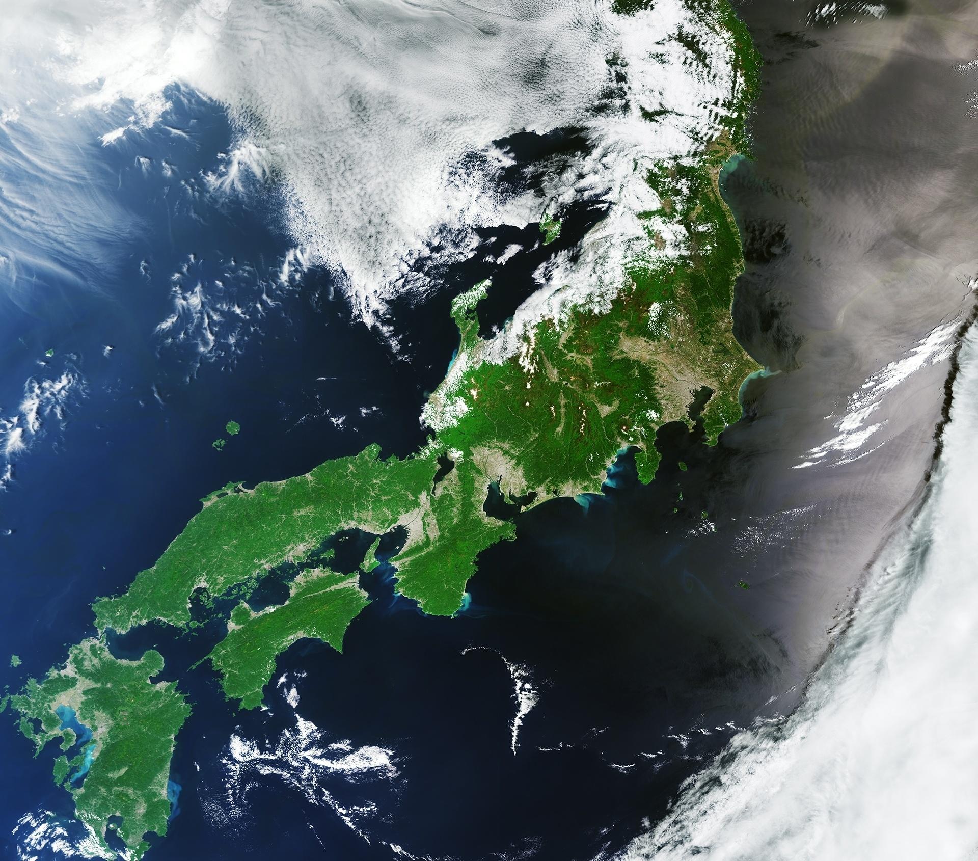 25.nov.2016 - O satélite Sentinel-3A fotografou o Japão enquanto passava pelo país. As cores da imagem foram alteradas. O país fica na região do Círculo de fogo do Pacífico, apelido dado para a área que conta com um grande número de terremotos e uma forte atividade vulcânica