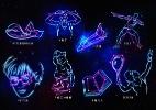 Constelações são inspiradas em personalidades para atrair crianças - The Big Bang Fair/AFP