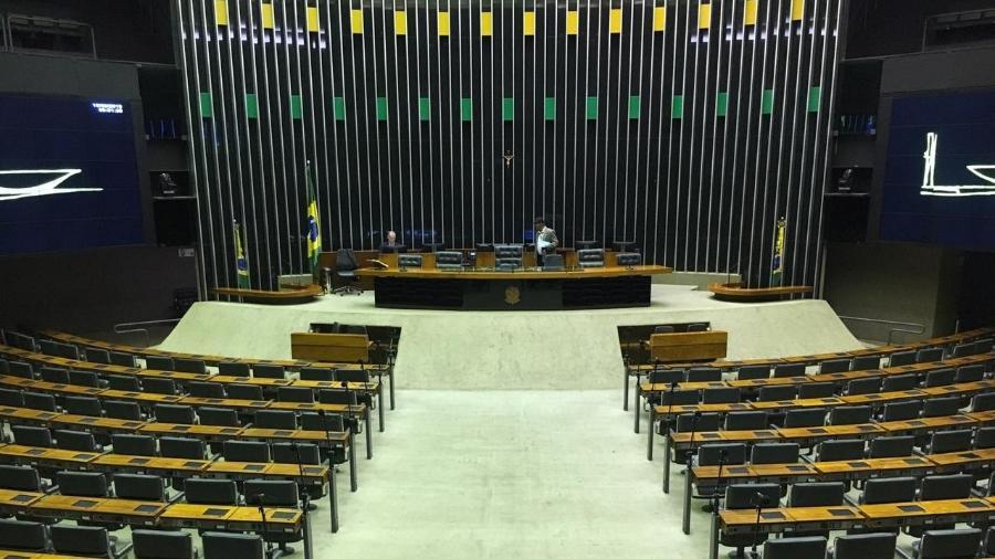 Prazo dos repasses foi ampliado até novembro - Guilherme Mazieiro/UOL