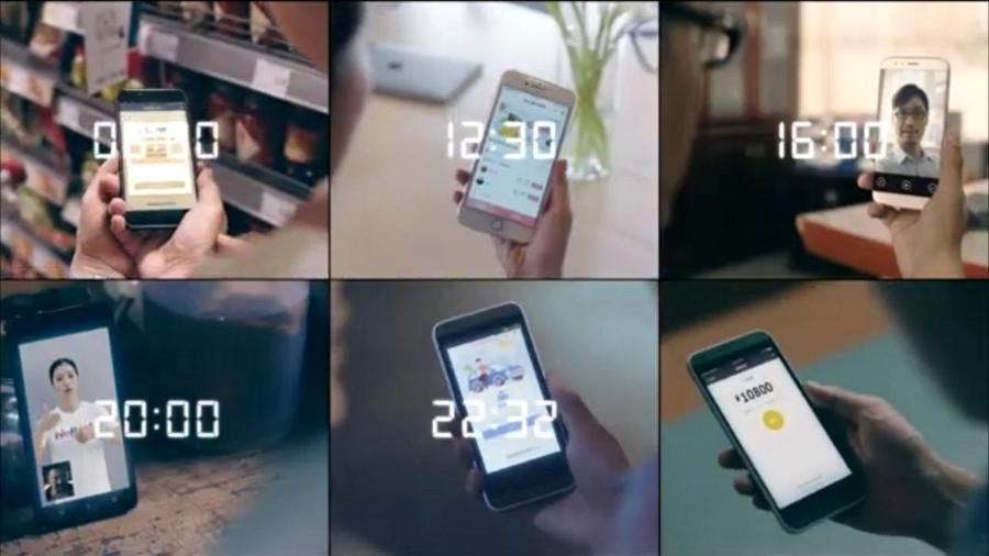 Vídeo de divulgação da WeBank mostra funcionalidades do app do banco - Reprodução/ Youtube/ WeBank