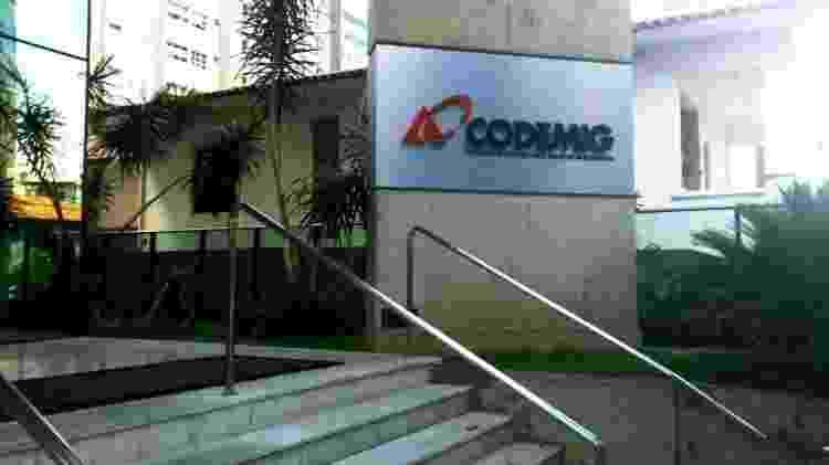 Sede administrativa da Codemig - Reprodução - Reprodução