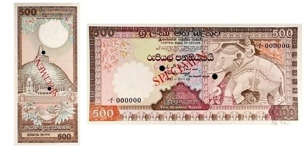 Sri Lanka: Essa cédula de 500 rúpias, de 1981, não faz parte da série em homenagem à fauna e à flora do Sri Lanka, mas traz um importante animal da região: o elefante asiático, também conhecido como o elefante indiano