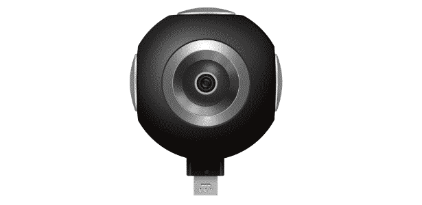 2.fev.2018 - Asus Câmera 360° - Divulgação - Divulgação