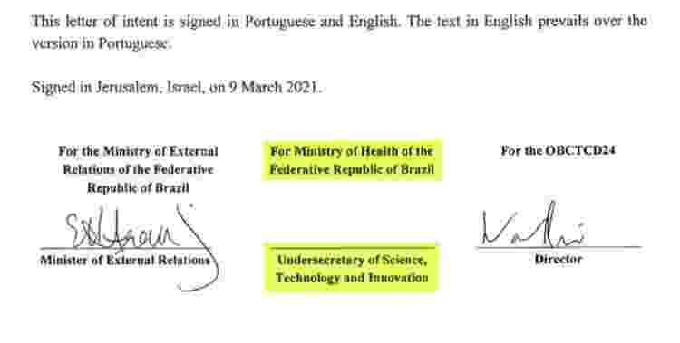 Sem assinatura - Reprodução - Reprodução