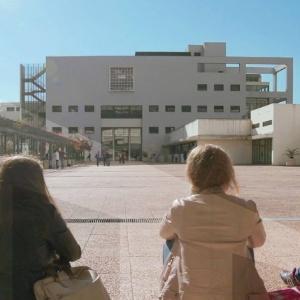 Reprodução/Facebook Universidade-da-Madeira