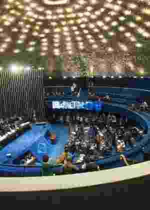 Na reunião de líderes do Senado, o presidente Renan Calheiros anunciou que a comissão especial que analisará o processo de impeachment da presidente Dilma Rousseff será instalada na próxima segunda-feira (25) - Xinhua / Agência Estado