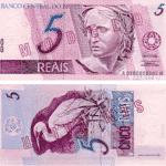 1ª família: nota de R$ 5 - Reprodução/Banco Central