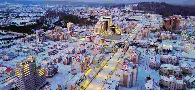 3.dez.2019 - Imagem aérea da cidade de Samjiyon, na Coreia do Norte - Korean Central News Agency (KCNA)/AFP