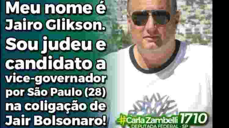 Imagem do perfil no Facebook do advogado de Hans River, Jairo Glikson, divulgando a sua candidatura na coligação com Bolsonaro - Reprodução