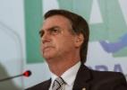 Ricardo Borges 10.ago.2017/Folhapress