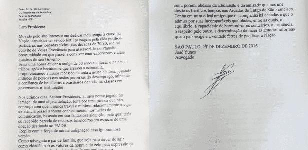 Carta de demissão de José Yunes entregue a Temer - Reprodução - 14.dez.2016