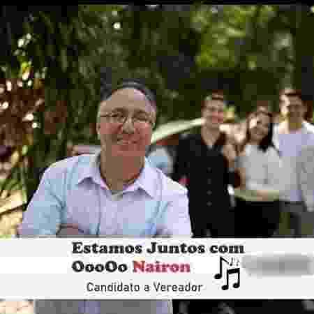 Santinho do candidato Nairon de Souza - Divulgação - Divulgação