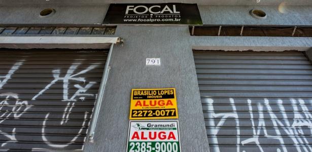 Sede da gráfica Focal, um dos alvos da PF em investigação sobre irregularidades nas contas da chapa Dilma-Temer