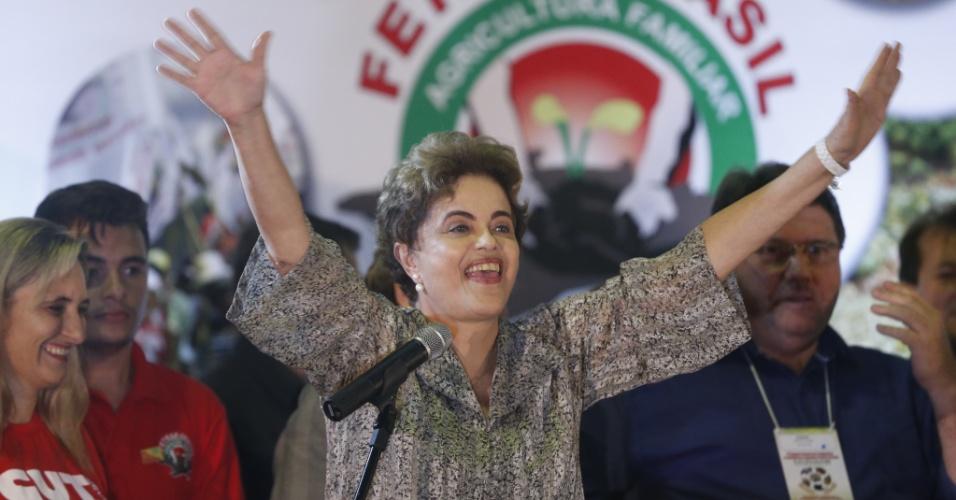 23.mai.2016 - A presidente Dilma Rousseff participa da abertura do 4º Congresso Nacional de Trabalhadoras e Trabalhadores da Agricultura Familiar, em Brasília. Em seu discurso, ela afirmou que a revelação das gravações em que o senador Romero Jucá (PMDB-RR) fala em
