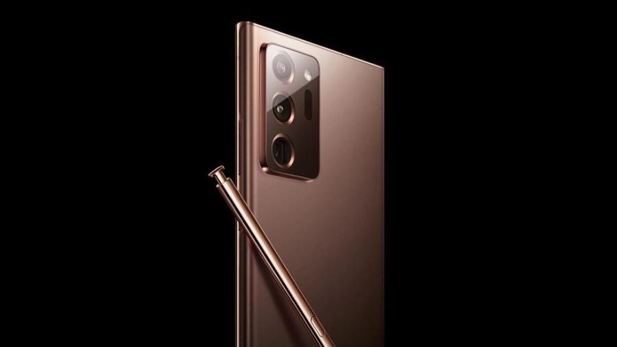 Site da Samsung na Rússia teria vazado sem querer fotos do novo celular - Reprodução/Samsung