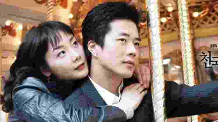 'Stairway to Heaven' foi um programa popular na Coreia do Norte há cerca de 20 anos - SBS - SBS