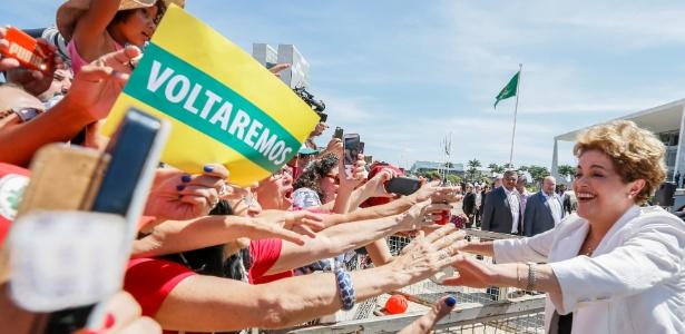 Dilma tem direito a manter um grupo de assessores pessoais durante seu afastamento