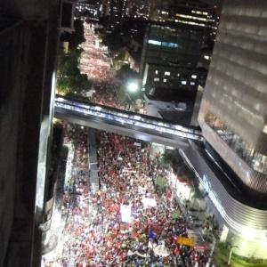 Mobilização pró-Dilma e Lula é a maior já realizada no Recife - Reprodução/Facebook/Toninho Miranda