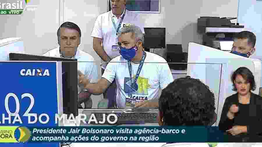 Presidente fez as vezes de atendente do banco estatal no Pará - Reprodução/TV Brasil