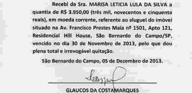 Um dos recibos entregues pela defesa de Lula à Justiça - Reprodução