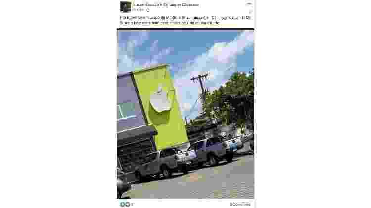 Foto de operação da Receita Federal na loja JCell, associada à Mi Store Brasil, em Timbó (SC) - Reprodução  - foto de suposta operacao policial na loja jcell associada a mi store brasil em timbo sc 1579129568742 v2 750x421 - Em texto, site não oficial Xiaomi que sumiu segue sem solução para clientes