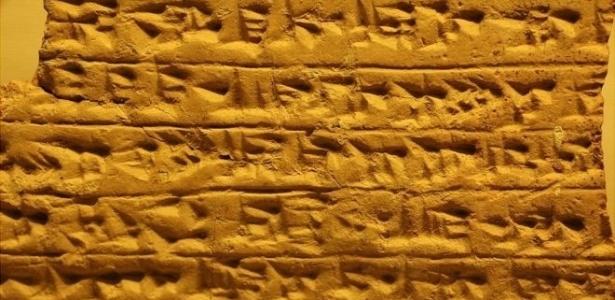 Esses símbolos abstratos formam o documento escrito mais antigo de que se tem conhecimento até hoje
