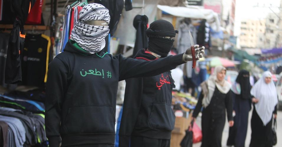3.nov.2015 - Na cidade palestina de Khan Younis, no sul da Faixa de Gaza, loja chamada