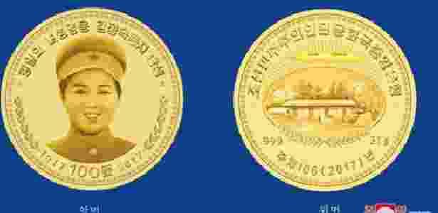 Moedas de ouro  - KCNA - KCNA
