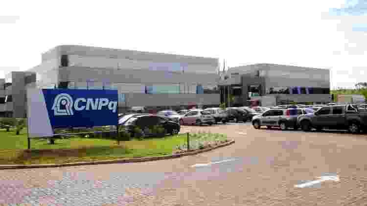 A sede do CNPq (Conselho Nacional de Desenvolvimento Científico e Tecnológico), em Brasília - Divulgação/CNPq - Divulgação/CNPq