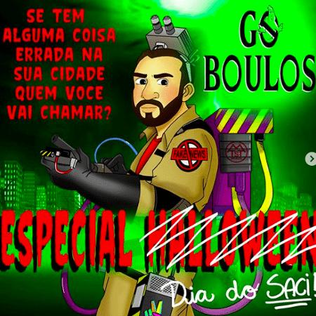 Paródia dos Caça-Fantasmas feita pela campanha de Guilherme Boulos (PSOL) - Reprodução/Instagram