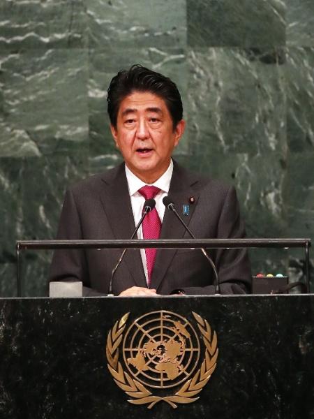 Proposta veio do gabinete do primeiro ministro Shinzo Abe - Spencer Platt/Getty Images/AFP