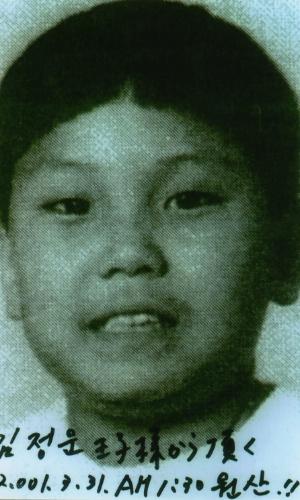 Kim Jong-un teria nascido entre 1982 e 1983