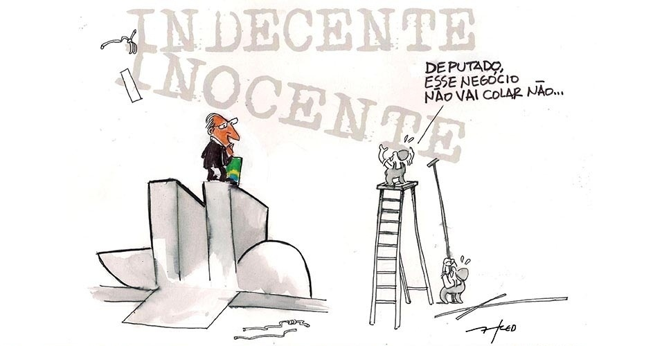 6.mai.2016 - Afastado, o deputado e presidente da Câmara, Eduardo Cunha, tenta reformar sua fachada