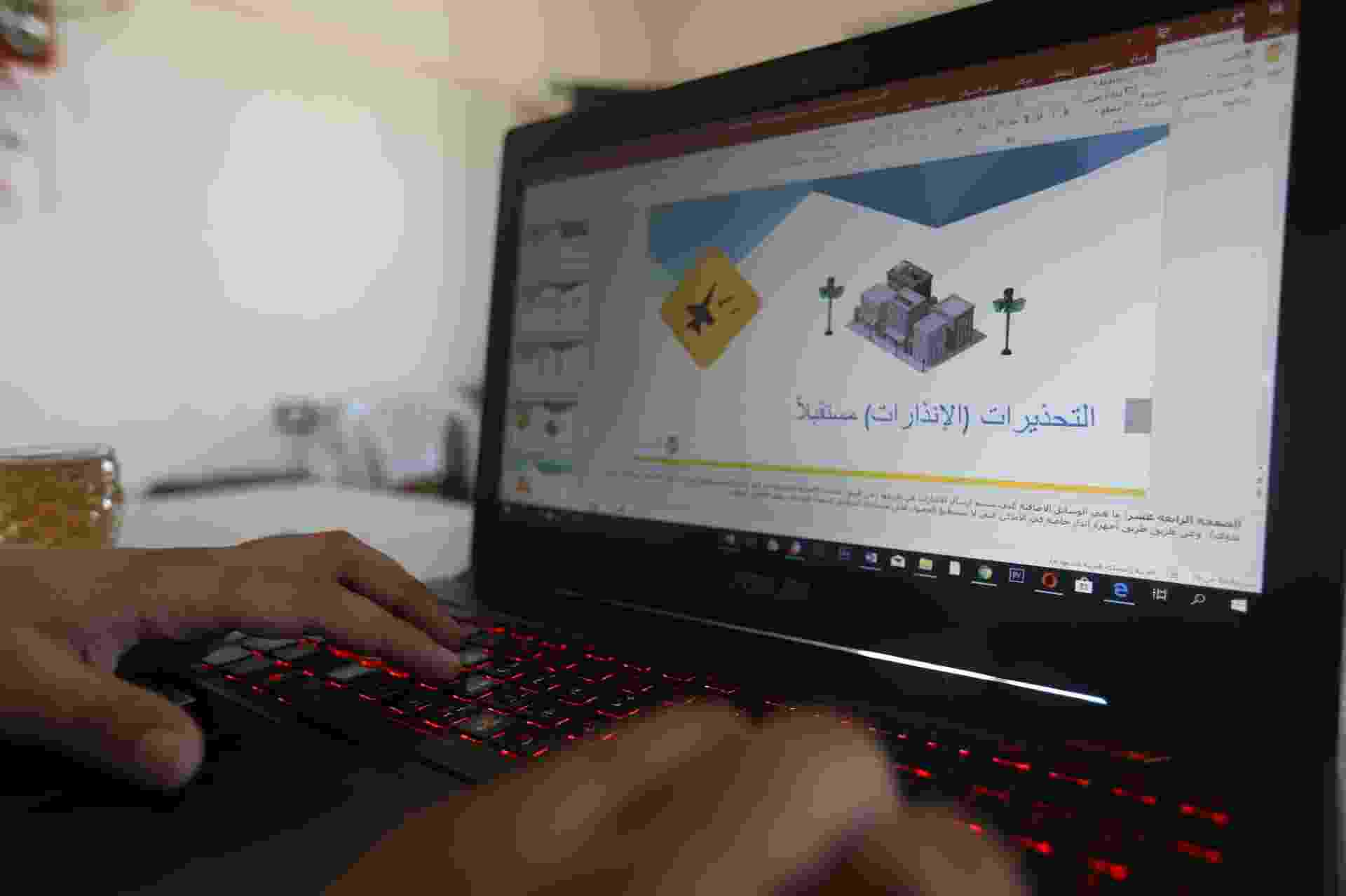 O Sentry, programa que alerta a população civil da Síria de bombardeios iminentes  - undefined