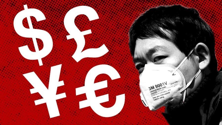 Economia chinesa - Arte da BBC